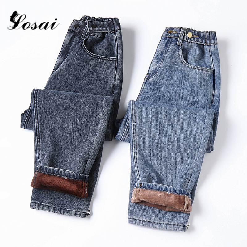 New High Waist Warm Jeans For Women Blue Winter Mom Jeans Boyfriend Women Denim Pants Jean Femme Ladies Trousers Warm Pants