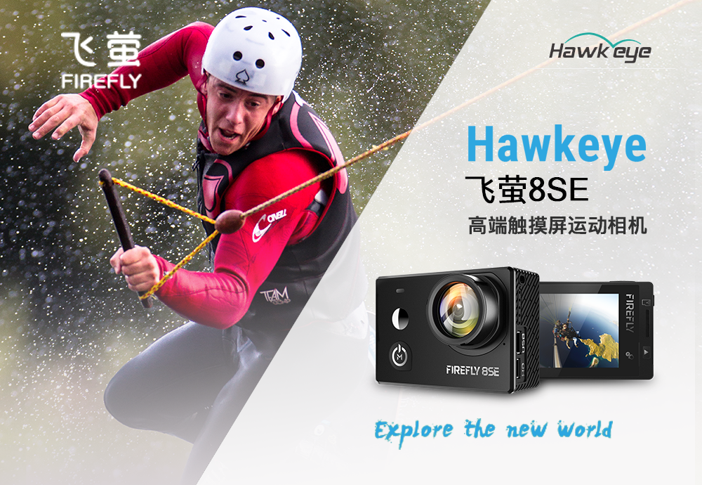In Stock Hawkeye Firefly 8SE Action Camera With Touchscreen 4K 30fps 170 Degree Super-View Bluetooth FPV Sport Action Cam