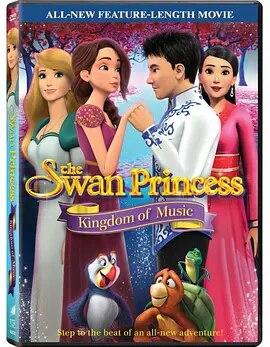 天鹅公主:音乐王国