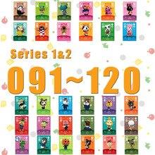 どうぶつの森カード作業nsゲームシリーズ1 & シリーズ2 (091に120)
