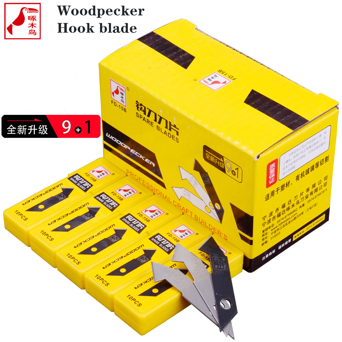Woodpecker Hook Knife Blade Acrylic Plexiglass Plate Cutting Blade Fd-15b Plastic Plate Blade
