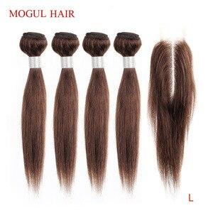 MOGUL HAIR 50g/pc 4 Bundles with 2x6 Kim K Lace Closure Dark Brown Brazilian Straight Remy Human Hair Natual Color Short Bob Sty