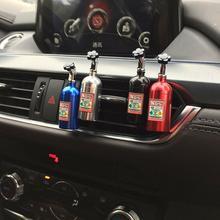 1 шт. автомобильный освежитель воздуха NOS на выходе, парфюмированный зажим, твердый парфюм, заправка, ароматерапия, авто рассеивающий специфический запах