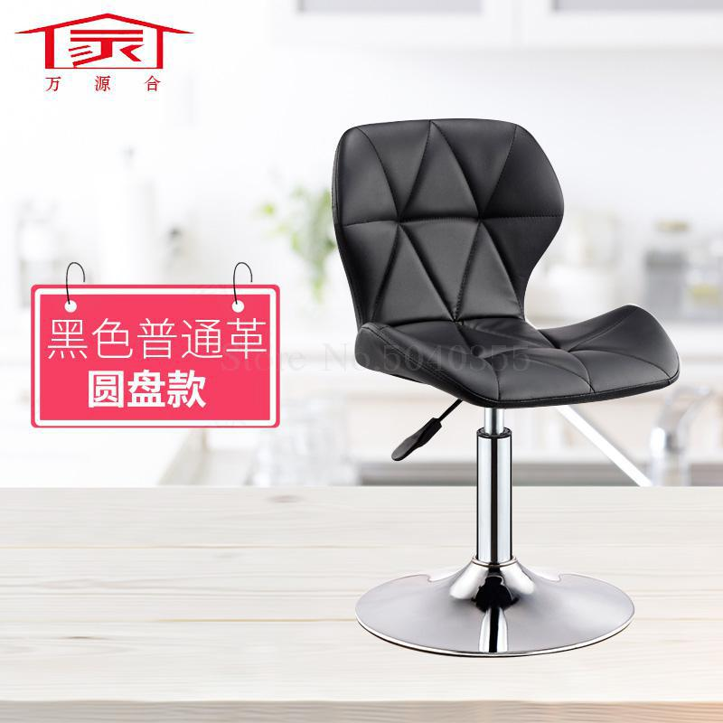 Вращающийся подъемный стул для салона, высокий барный стул, домашний модный креативный красивый круглый стул, вращающийся барный стул - Цвет: H2