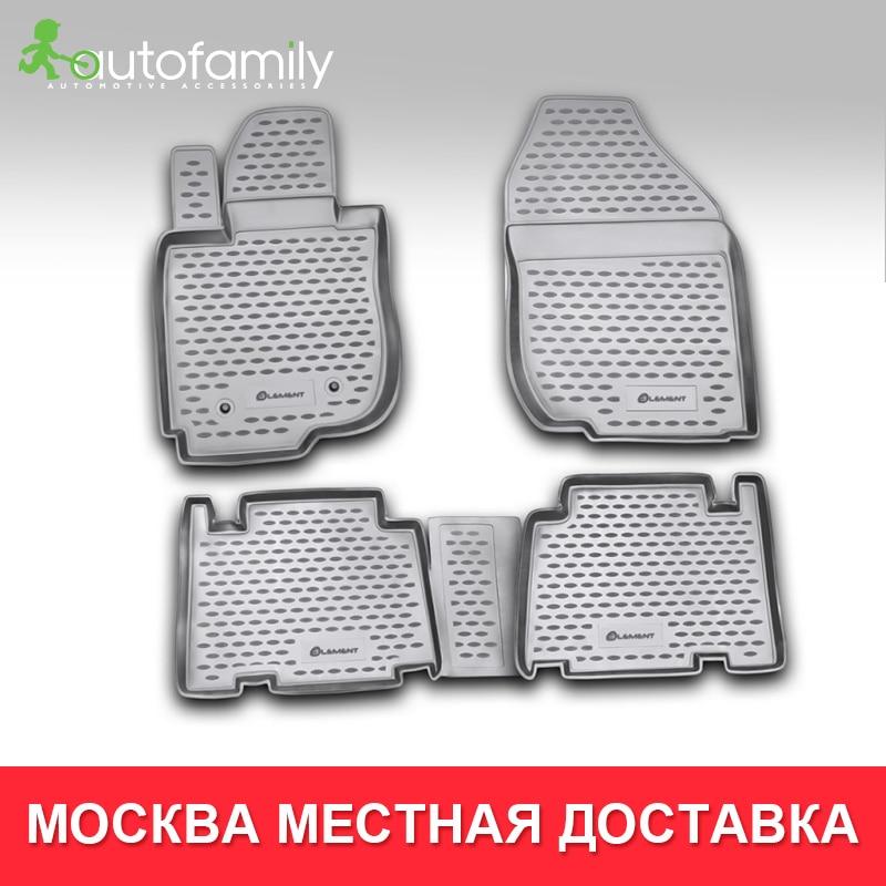 Tapis de voiture pour TOYOTA RAV4 Long 01/2006-> tapis dans la voiture voiture accessoires tapis 4 pièces (PU)
