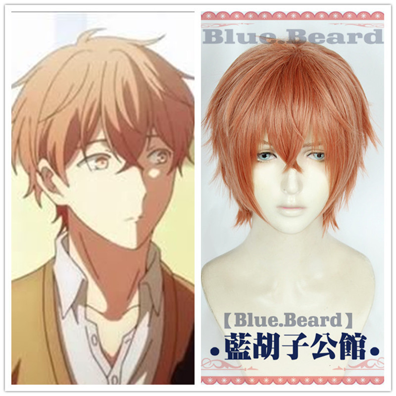 New Anime <font><b>Given</b></font> Sato Mafuyu Cosplay Wig Short Dark Orange Synthetic Hair Heat Resistant + Free Wig Cap image
