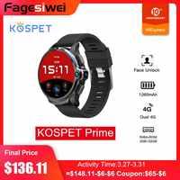 KOSPET Prime 4G Telefono Smartwatch 3GB 32GB 1.6 ''Sport Intelligente Della Vigilanza Degli Uomini con Dual Camera GPS 1260mAh Batteria Viso ID Sblocco