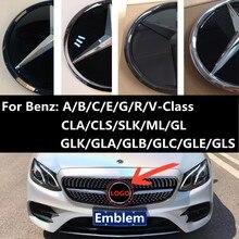 Emblema do logotipo para mercedes benz a b c e v classe w205 w212 w176 w246 gla x156 cla c117 ml w166 glk x204 grade dianteira insígnia distintivo