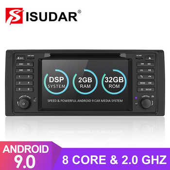 Isudar 1 Din Auto Radio Android 9 For BMW 5 Series/E39 Car Multimedia Navigation Video GPS Octa Core ROM 32GB USB DVR Camera DSP - DISCOUNT ITEM  23% OFF All Category