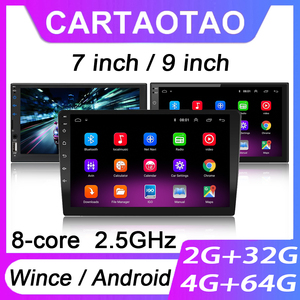 4G+64G 2din Android/Wince car multimedia video player 7/9 inch universal car radio GPS navigation WIFI MP5 player