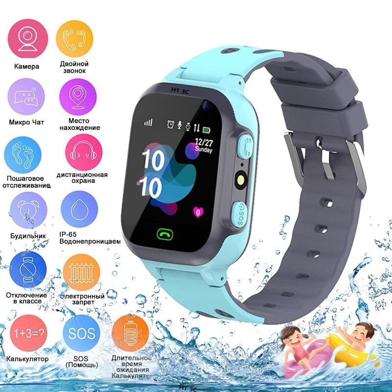 Kids Horloges Call Kinderen Slimme Horloge Voor Kinderen Sos Waterdichte Smartwatch Klok Sim-kaart Locatie Tracker Kind Horloge Jongen Meisjes 2