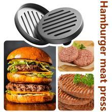 Прочный алюминиевый сплав круглый гамбургер прессование плесень безопасный практичный мясо говядины бургер кухня выпечки гриля инструменты
