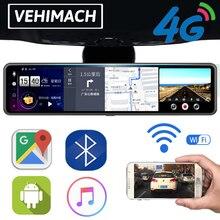 12 дюймов Автомобильный видеорегистратор камера Android зеркальный видеорегистратор 4G ADAS GPS Wifi Автомобильный видеорегистратор Dashcam Авто Передн...