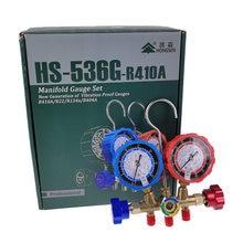 R22 r410 Универсальный измеритель параметров хладагента hs 536g