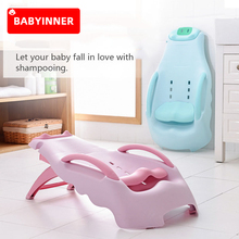 Babyinner Extra-large Children Shampoo Chair Home Child Shampoo Bed Reclining Baby Plastic Wash Hair Stool 0-10 Years
