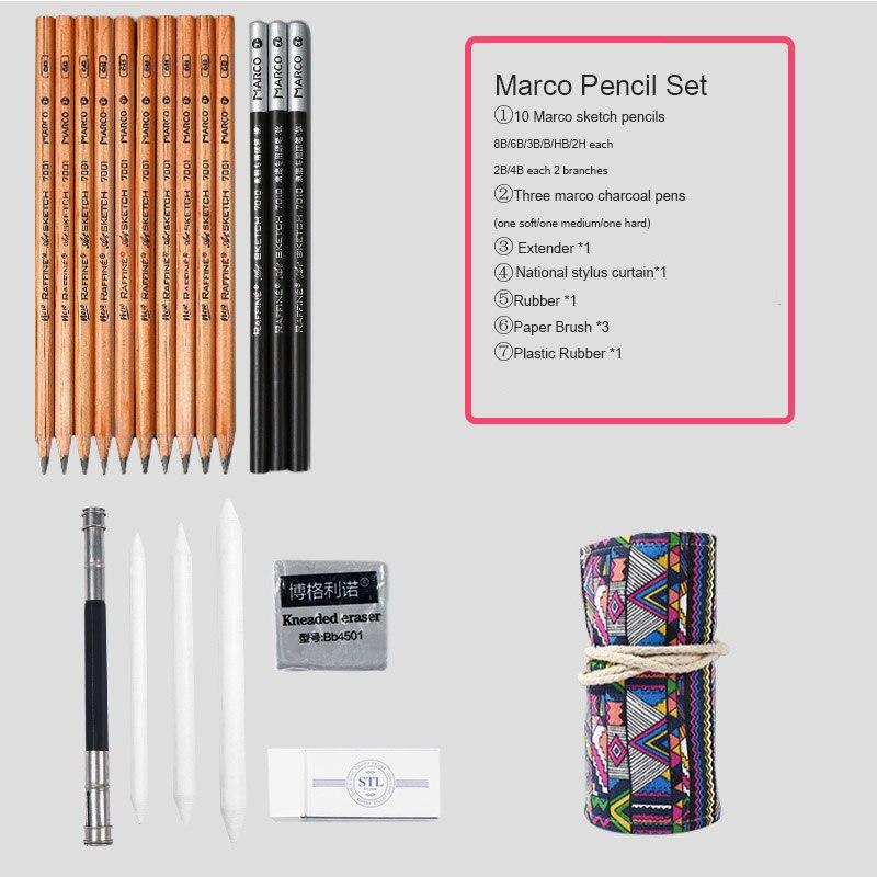 Marie's карандаш для эскизов набор эскизная ручка набор карандашей для рисования начинающих студентов профессиональный полный набор эскизов Пишущие принадлежности - Цвет: national style