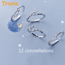 Trustdavis 2019 ผู้หญิง 12 Constellation CZ(China)