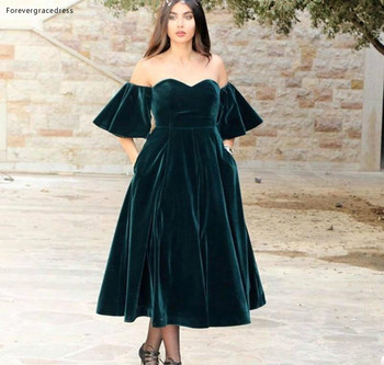 2019 Cheap Dark Green Cocktail Dress Arabic Off The Shoulder Velvet Formal Holiday Wear Prom Party Gown Custom Made Plus Size