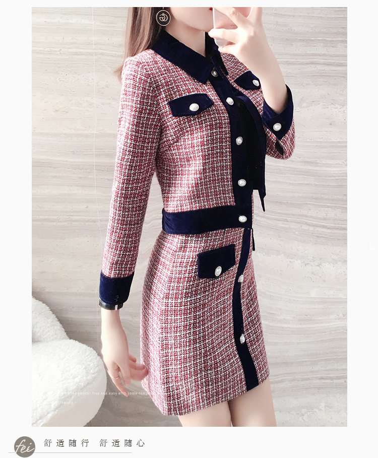H8bb678be9173470b872dc76ee251523dY - Winter Women Tweed Vintage Two Piece Skirt Suits Sets Buttons Coat And A-line Skirt Outfits Sets Elegant Fashion 2 Piece Sets