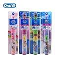 Электрическая зубная щетка Oral B для детей  мягкая щетка для ухода за щетиной  вращающаяся  с батареей АА  для детей 3 +