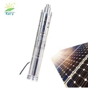 Kary 1 hp 1,5 HP глубоководные солнечные водяные насосы, 120 м Макс подъем 48v 60V DC погружной Солнечный водяной насос