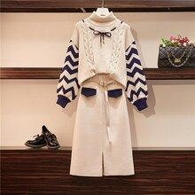 Осень Зима Большой размер женский комплект 2 шт. Водолазка Полосатый толстый теплый вязаный Свободный пуловер+ шерсть трапециевидный пояс юбка комплект