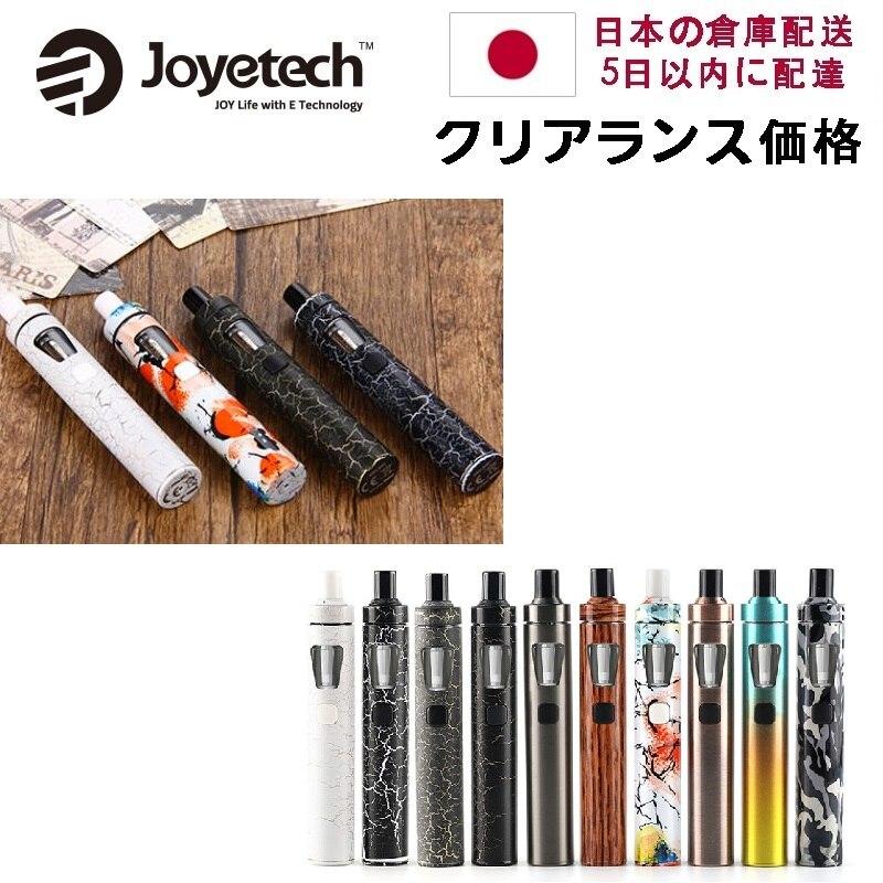 Japan Clearance Joyetech EGo AIO Vape Kit 1500mAh Battery E-cig Vape Kit & 2ml Tank All-in-One Vape Kit Vs Ijust 3 / Q16 Pro Kit