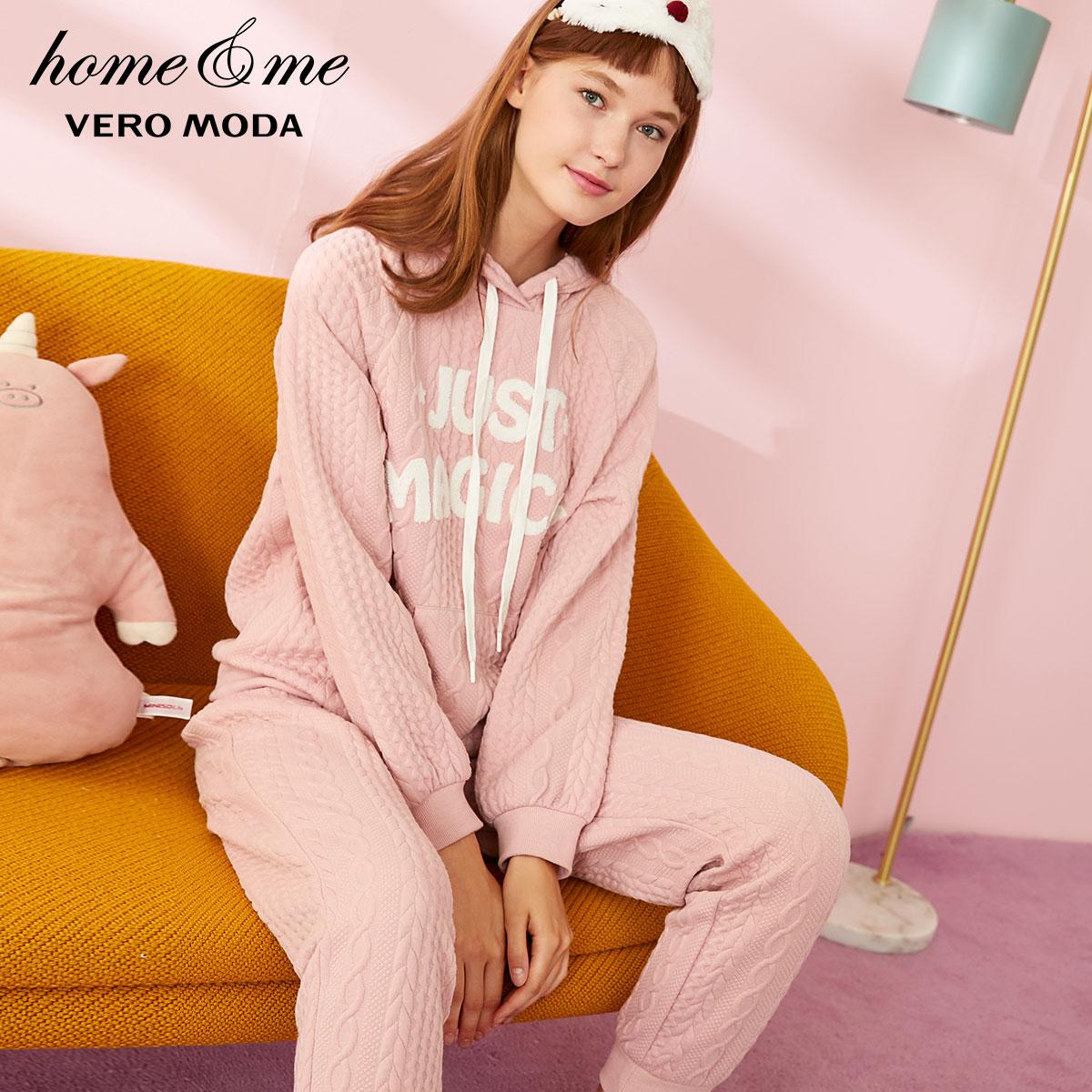 Vero Moda Women's Twist Plaid Letters Hooded Top & Pants Lounge Wear Pajamas Sets | 31948L502