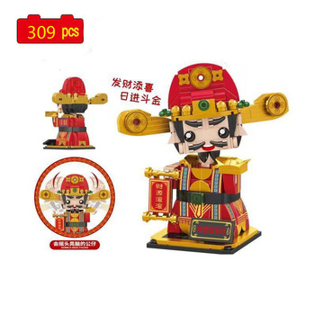 2021 Creator Series Chinese New Year Lucky God Of Wealth Brickheadz Desktop Ornaments Building Blocks Toys Gifts image