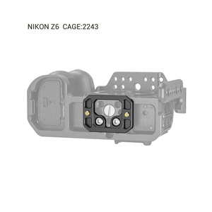 Image 4 - SmallRig Arca Type Quick Release Plate for SmallRig Cage Tripod Plate   2389