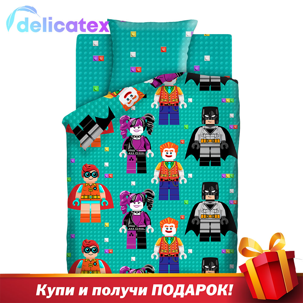 Bedding Sets Delicatex 13096-1+13097-1 Figurki Home Textile Bed Sheets Linen Cushion Covers Duvet Cover Рillowcase Baby Bumpers Sets For Children Cotton