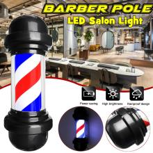 50 см светодиодный светильник для парикмахерской в виде столба, в красную, белую и синюю полоску, настенный подвесной светильник для салона, лампа для салона красоты