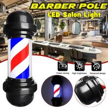 50cm LED Barber Shop Sign Pole Light Red White Blue Stripe Design Roating Salon Wall Hanging Light Lamp Beauty Salon Lamp