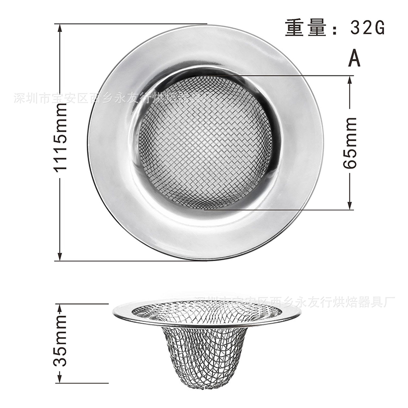 Sink Strainer Shower Sewer Outfall Anti-blocking Floor Drain Hair Stopper Catcher Kitchen Accessories Bathroom Accessories