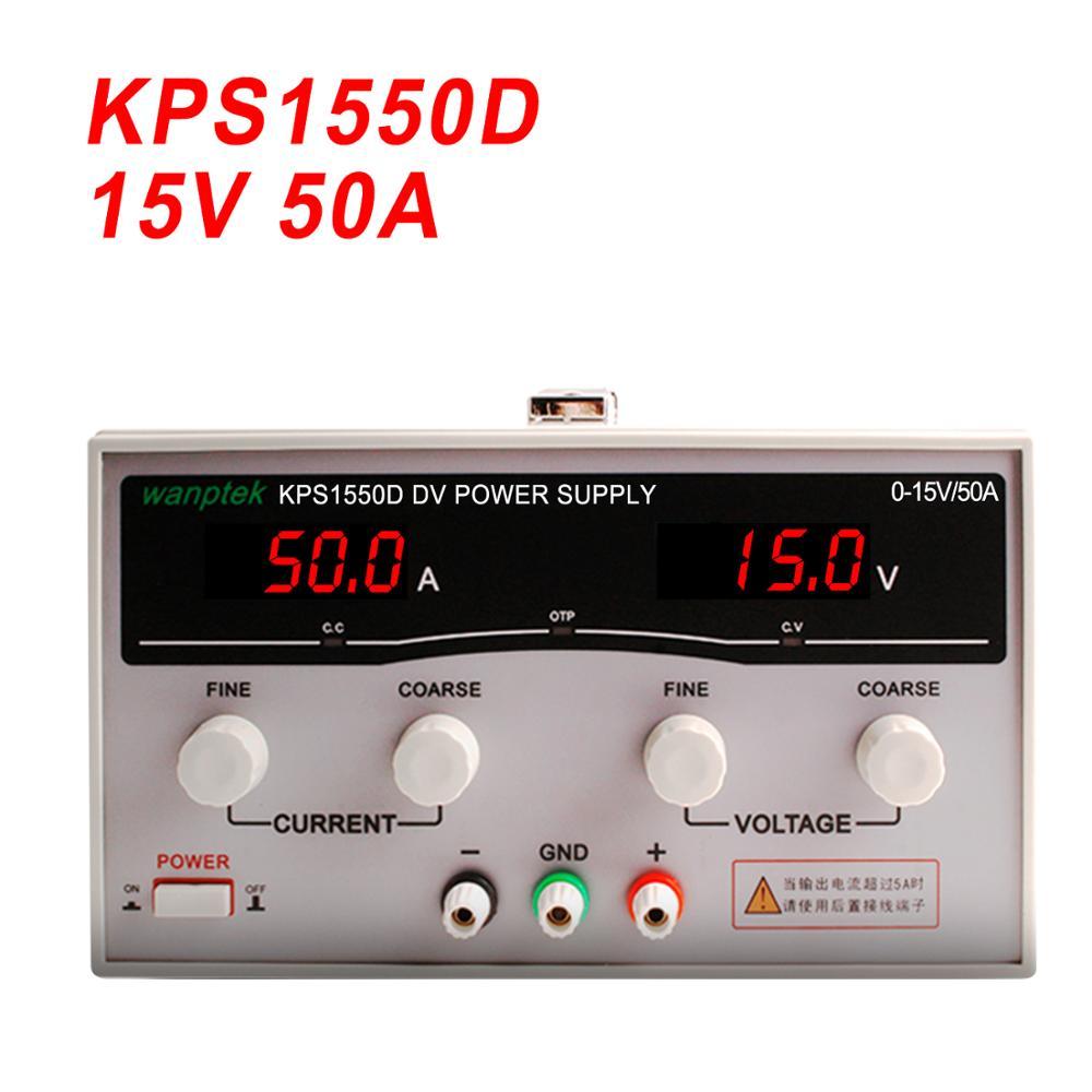 Alimentation de laboratoire réglable réglable haute puissance 15V 50A stabilisateur de tension commutation double alimentation interrupteur d'alimentation