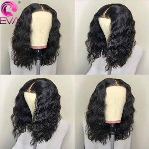 Image 5 - Парик из эва с волнистыми волосами, для чернокожих женщин, без клея, с короткими вьющимися натуральными волосами, с предварительно выщипанными влажными и волнистыми волосами
