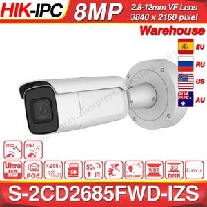 Image 1 - Hikvision המקורי DS 2CD2685FWD IZS Bullet מצלמה 8MP POE CCTV מצלמה 50m IR טווח IP67 IK10 H.265 + 2.8 12mm זום