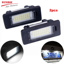 Car License Plate Light 24LED Error Free For BMW E82/E88 E90 E91 E92 E93 E39/E39 M5 E60 E61 E70 E71 Car Licence Plate Light error free led license plate light for bmw e82 e88 e90 e92 e39 e60 e61 m5 sedan e70 x5 e71 e72 x6 5 series