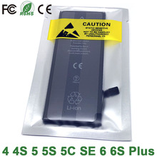 new 0 cycle seal oem high capacity mobile phone bat