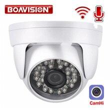 Hd 1080P Ip Wifi Camera Draadloze Dome Camera Audio Ir 20M Nachtzicht 3.6 Mm Lens 2MP Beveiliging cctv Camera P2P Camhi