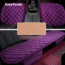 купить Car Seat Cover Cushion Front Rear Backseat Seat Cover Auto Chair Seat Protector Mat Pad Universal Size 3pcs Interior Accessories дешево