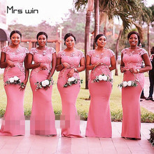 Mrs win Bridesmaid Dresses Pink O-neck Elegant Wedding Guest Dress Long Mermaid Plus Size Lace Vestido Madrinha 2020 HR104