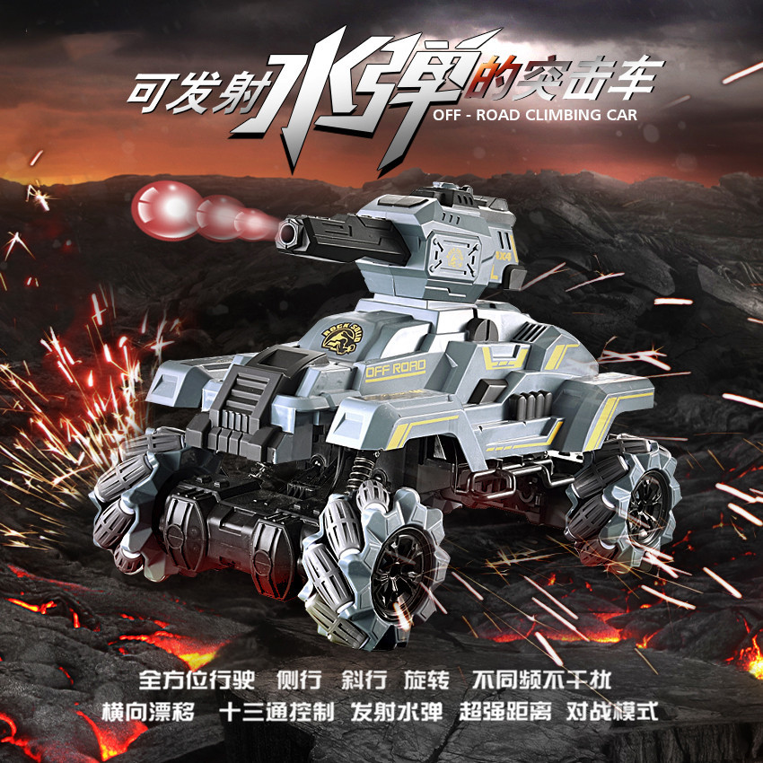Rbrc Remote Control Car Toy Emission Water Tanks Armoured Car High-Speed Off-road Climbing Car Electric Boy Toy