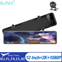 OLPAY 12inches Touch Screen 2K+1080P Car DVR stream media Dash camera Dual Lens Video Recorder Rearview mirror 1080p Rear camera