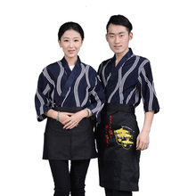 Japanese Style Cook Clothing Cardigan Men Women Chef Uniforms Kimono Traditional Samurai Yukata Asian Costume Sushi Food Service(China)