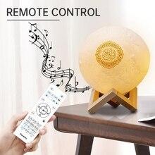 Lunar Lamp Sound Speaker Bluetooth Speaker Soundbar Music Box Home Cinema