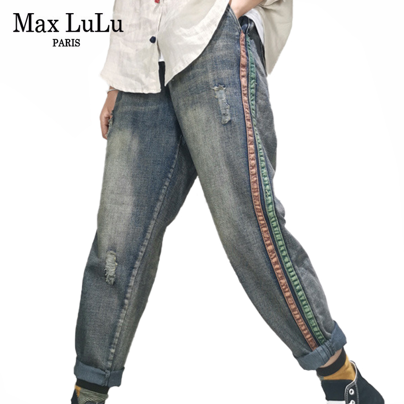 Max LuLu 2020 Spring New Fashion Ladies Vintage Loose Jeans Womens Casual Ripped Denim Trousers Oversized Streetwear Harem Pants
