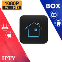 Free IPTV 2020 Full HD 1080P Arabic IPTV Stalker Box,No Monthly Yearly fee Free,8000+ Arabic/Africa/UK/French/US/CA/NL hot XXX(China)