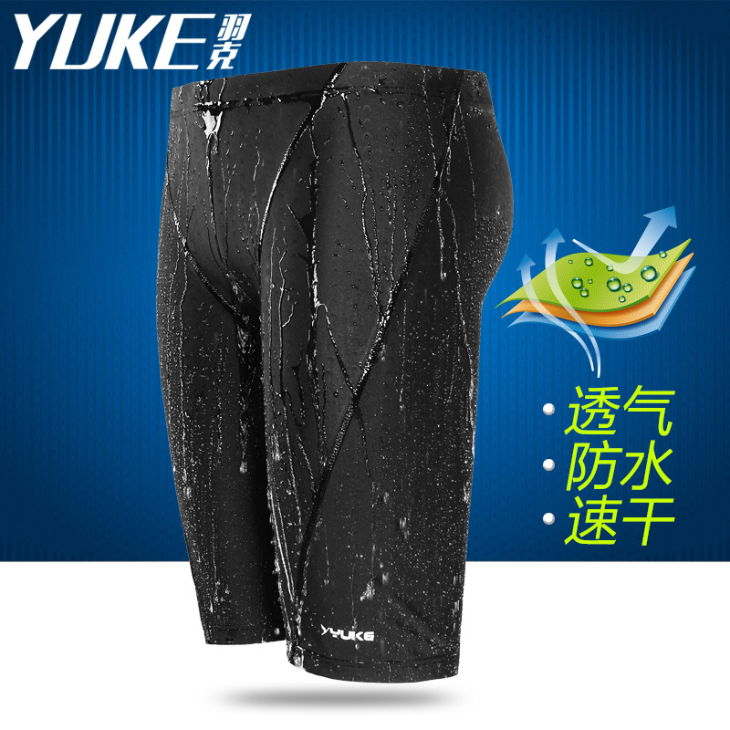 Yuke Shark Skin Swimming Trunks Boxer Plus-sized Menswear Swimming Trunks Waterproof Quick-Drying Swimming Trousers Training Bat