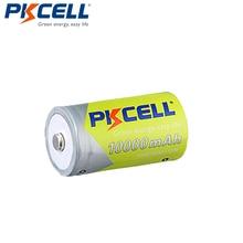 1 adet 1.2V D boyutu 10000mAh şarj edilebilir pil D boyutu Ni MH şarj edilebilir piller